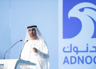 Abu Dhabi's ambition to create the downstream Silicon Valley