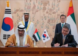 Adnoc formally signs contract for world's largest oil storage project