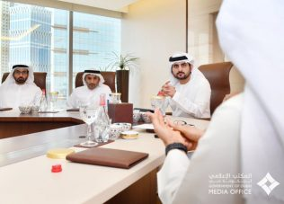 Dubai's supreme committee for real estate holds first meeting