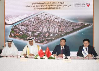 Bahrain joins China's Belt and Road with housing deal