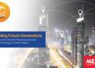 CONNECT SERIES: Enabling future generations through digitalisation