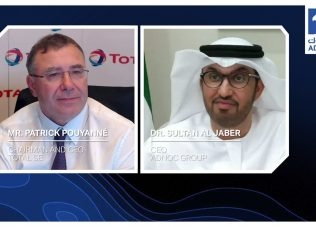 Adnoc and Total sign decarbonisation agreement
